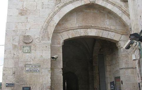 Jaffa Gate (Hebron Gate)