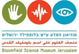 Bloomfiled Science Museum – 20% discount.