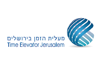 Time Elevator Jerusalem - 10% discount