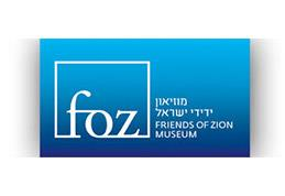 Friends Of Zion Museum – 20% discount