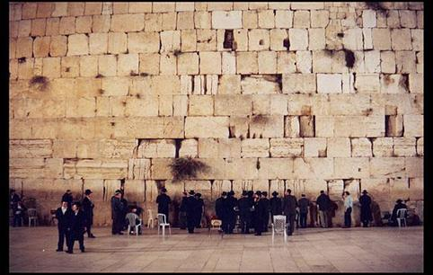 The Western wall - HaKotel