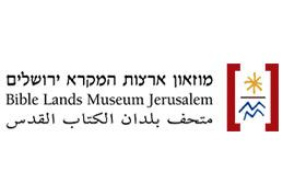 A special rate at the Bible Lands Museum