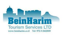 Bein Harim Tours company – 5% discount